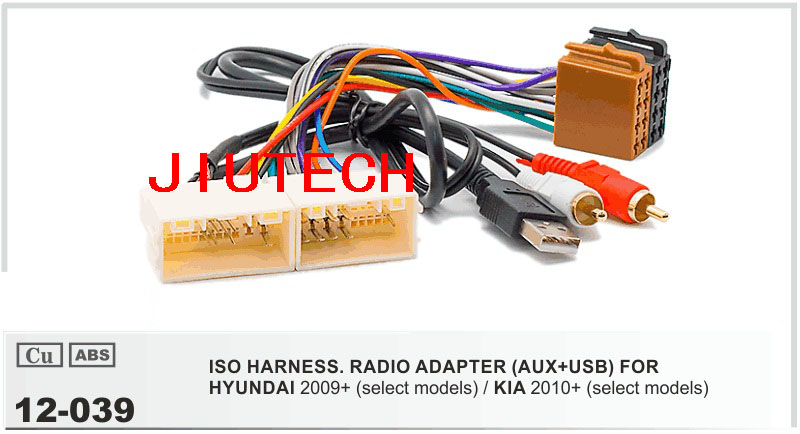 12-039 Car Stereo ISO Harness for HYUNDAI Verna Accent KIA Sportage ...